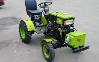 Трактор зубр 240