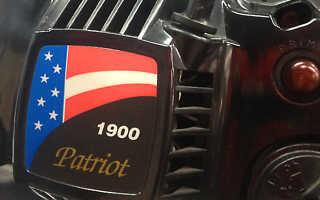 Где выпускают мотоблоки патриот