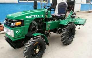 Мини трактор т15